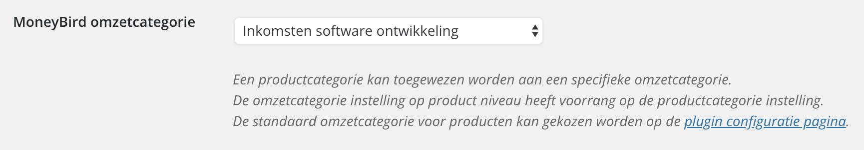 Omzetcategorie keuze op WooCommerce categorie bewerk pagina
